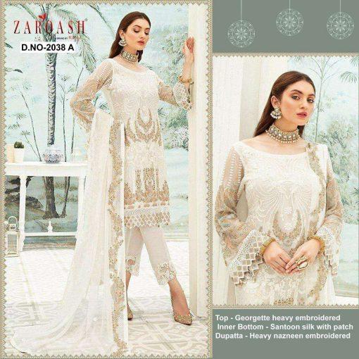 Zarqash Noor DN 2038 by Khayyira Salwar Suit Wholesale Catalog 5 Pcs 1 510x510 - Zarqash Noor DN 2038 by Khayyira Salwar Suit Wholesale Catalog 5 Pcs