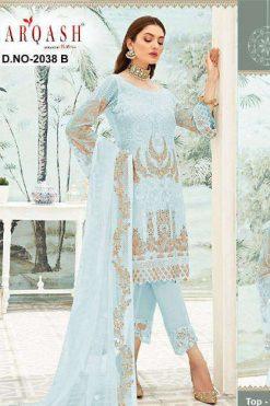 Zarqash Noor DN 2038 by Khayyira Salwar Suit Wholesale Catalog 5 Pcs