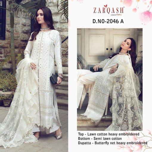 Zarqash Rouche by Khayyira Salwar Suit Wholesale Catalog 4 Pcs 7 510x510 - Zarqash Rouche by Khayyira Salwar Suit Wholesale Catalog 4 Pcs