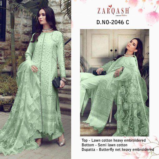 Zarqash Rouche by Khayyira Salwar Suit Wholesale Catalog 4 Pcs 8 510x510 - Zarqash Rouche by Khayyira Salwar Suit Wholesale Catalog 4 Pcs