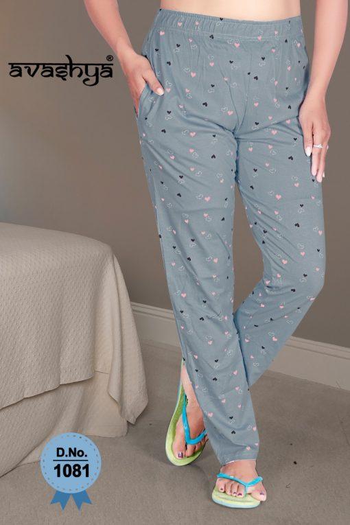 Avashya Retro Pajamas Vol 2 Wholesale Catalog 7 Pcs 1 510x765 - Avashya Retro Pajamas Vol 2 Wholesale Catalog 8 Pcs