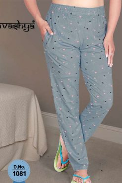 Avashya Retro Pajamas Vol 2 Wholesale Catalog 7 Pcs
