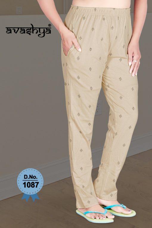Avashya Retro Pajamas Vol 2 Wholesale Catalog 7 Pcs 4 510x765 - Avashya Retro Pajamas Vol 2 Wholesale Catalog 8 Pcs