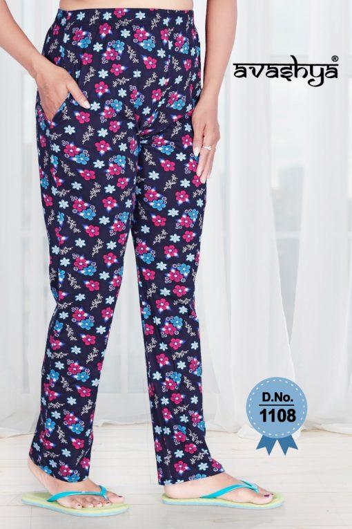 Avashya Retro Pajamas Vol 2 Wholesale Catalog 7 Pcs 6 510x765 - Avashya Retro Pajamas Vol 2 Wholesale Catalog 8 Pcs