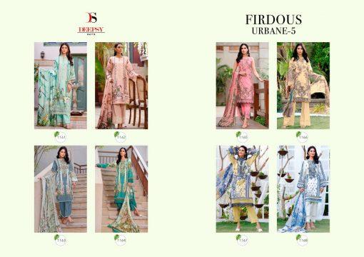 Deepsy Firdous Urbane Vol 5 Salwar Suit Wholesale Catalog 8 Pcs 9 510x360 - Deepsy Firdous Urbane Vol 5 Salwar Suit Wholesale Catalog 8 Pcs