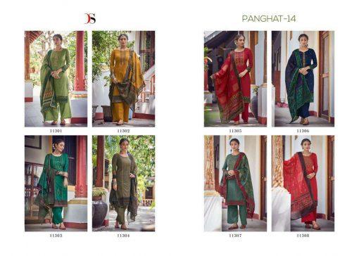 Deepsy Panghat Vol 14 Salwar Suit Wholesale Catalog 8 Pcs 13 510x364 - Deepsy Panghat Vol 14 Salwar Suit Wholesale Catalog 8 Pcs
