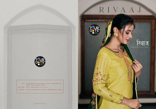 Four Dots Rivaaj by Kessi Salwar Suit Wholesale Catalog 4 Pcs 7 510x359 - Four Dots Rivaaj by Kessi Salwar Suit Wholesale Catalog 4 Pcs