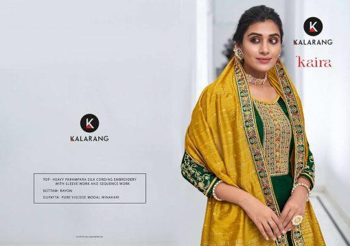 Kalarang Kaira by Kessi Salwar Suit Wholesale Catalog 4 Pcs 6 510x359 - Kalarang Kaira by Kessi Salwar Suit Wholesale Catalog 4 Pcs