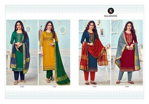 Kalarang Mihika by Kessi Salwar Suit Wholesale Catalog 4 Pcs 7 1 510x359 - Kalarang Mihika by Kessi Salwar Suit Wholesale Catalog 4 Pcs