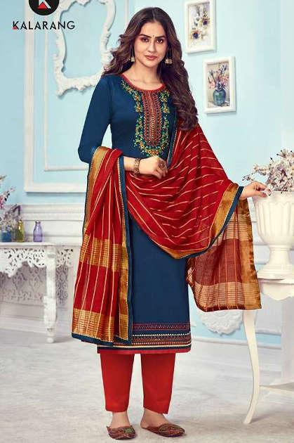 Kalarang Mihika by Kessi Salwar Suit Wholesale Catalog 4 Pcs