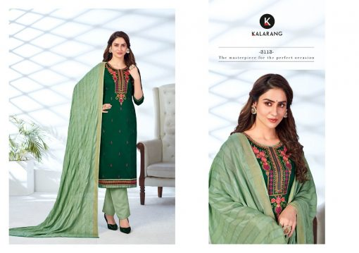 Kalarang Saloni Vol 7 by Kessi Salwar Suit Wholesale Catalog 4 Pcs 1 510x359 - Kalarang Saloni Vol 7 by Kessi Salwar Suit Wholesale Catalog 4 Pcs