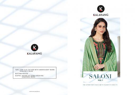 Kalarang Saloni Vol 7 by Kessi Salwar Suit Wholesale Catalog 4 Pcs 6 510x359 - Kalarang Saloni Vol 7 by Kessi Salwar Suit Wholesale Catalog 4 Pcs