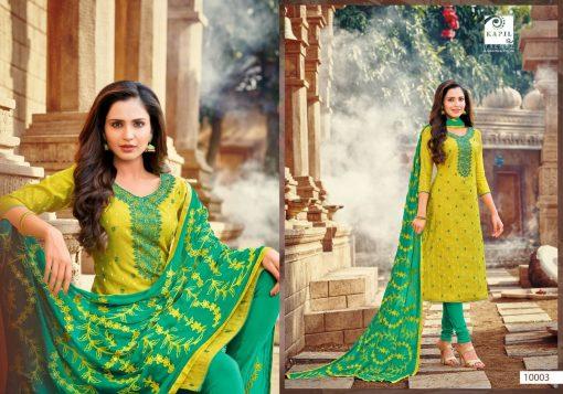 Kapil Trendz Mairin Vol 2 Salwar Suit Wholesale Catalog 12 Pcs 5 510x357 - Kapil Trendz Mairin Vol 2 Salwar Suit Wholesale Catalog 12 Pcs