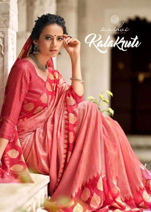 Kashvi Kalakruti by Lt Fabrics Saree Sari Wholesale Catalog 10 Pcs 1 510x714 - Kashvi Kalakruti by Lt Fabrics Saree Sari Wholesale Catalog 10 Pcs