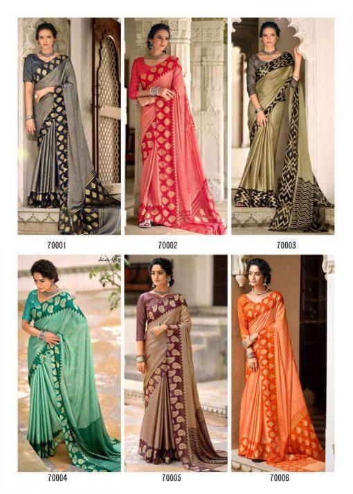 Kashvi Kalakruti by Lt Fabrics Saree Sari Wholesale Catalog 10 Pcs 27 510x714 - Kashvi Kalakruti by Lt Fabrics Saree Sari Wholesale Catalog 10 Pcs