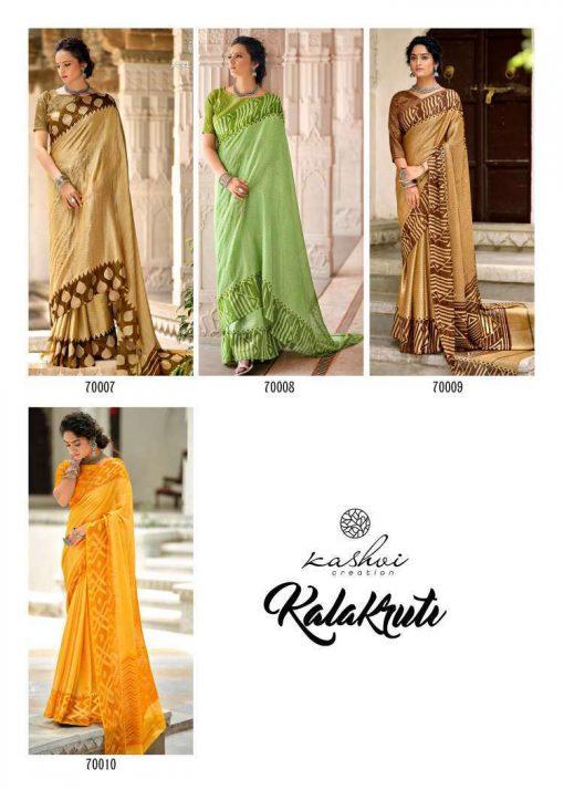 Kashvi Kalakruti by Lt Fabrics Saree Sari Wholesale Catalog 10 Pcs 28 510x714 - Kashvi Kalakruti by Lt Fabrics Saree Sari Wholesale Catalog 10 Pcs