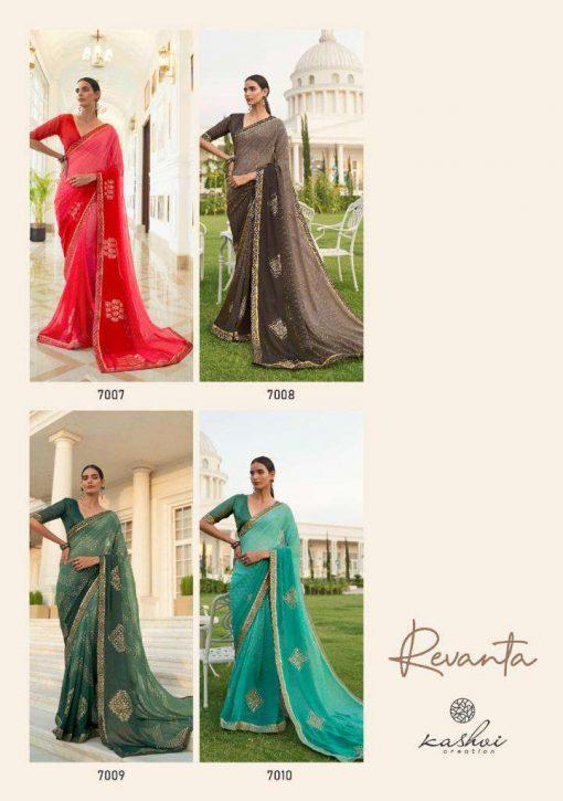 Kashvi Revanta by Lt Fabrics Saree Sari Wholesale Catalog 10 Pcs 23 510x725 - Kashvi Revanta by Lt Fabrics Saree Sari Wholesale Catalog 10 Pcs