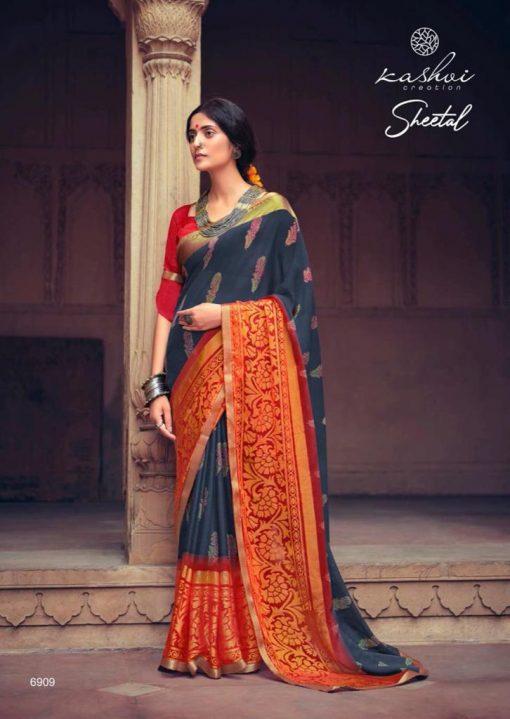 Kashvi Sheetal by Lt Fabrics Saree Sari Wholesale Catalog 10 Pcs 14 510x719 - Kashvi Sheetal by Lt Fabrics Saree Sari Wholesale Catalog 10 Pcs