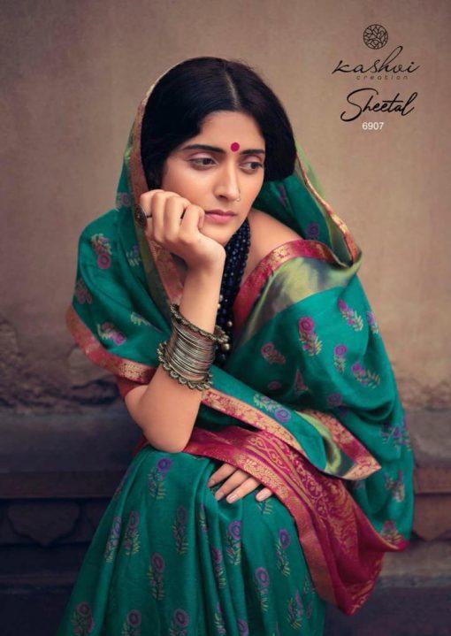 Kashvi Sheetal by Lt Fabrics Saree Sari Wholesale Catalog 10 Pcs 7 510x719 - Kashvi Sheetal by Lt Fabrics Saree Sari Wholesale Catalog 10 Pcs