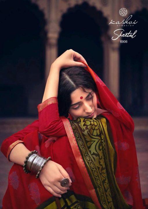 Kashvi Sheetal by Lt Fabrics Saree Sari Wholesale Catalog 10 Pcs 8 510x719 - Kashvi Sheetal by Lt Fabrics Saree Sari Wholesale Catalog 10 Pcs