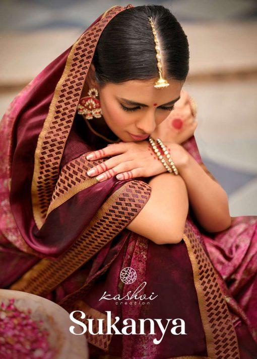 Kashvi Sukanya by Lt Fabrics Saree Sari Wholesale Catalog 10 Pcs 1 510x714 - Kashvi Sukanya by Lt Fabrics Saree Sari Wholesale Catalog 10 Pcs