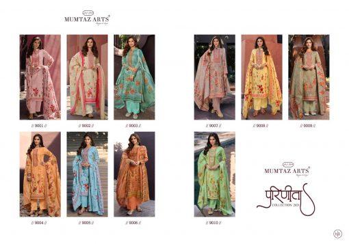 Mumtaz Arts Parineeta Salwar Suit Wholesale Catalog 10 Pcs 13 510x357 - Mumtaz Arts Parineeta Salwar Suit Wholesale Catalog 10 Pcs
