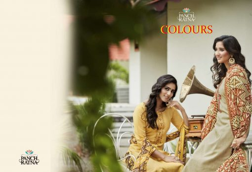 Panch Ratna Colours by Kessi Salwar Suit Wholesale Catalog 5 Pcs 2 510x349 - Panch Ratna Colours by Kessi Salwar Suit Wholesale Catalog 5 Pcs
