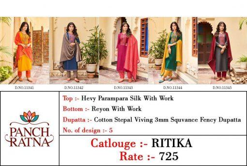 Panch Ratna Ritika by Kessi Salwar Suit Wholesale Catalog 5 Pcs 8 510x343 - Panch Ratna Ritika by Kessi Salwar Suit Wholesale Catalog 5 Pcs