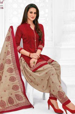 Pranjul Priyanka Premium Collection A Readymade Suit Wholesale Catalog 15 Pcs