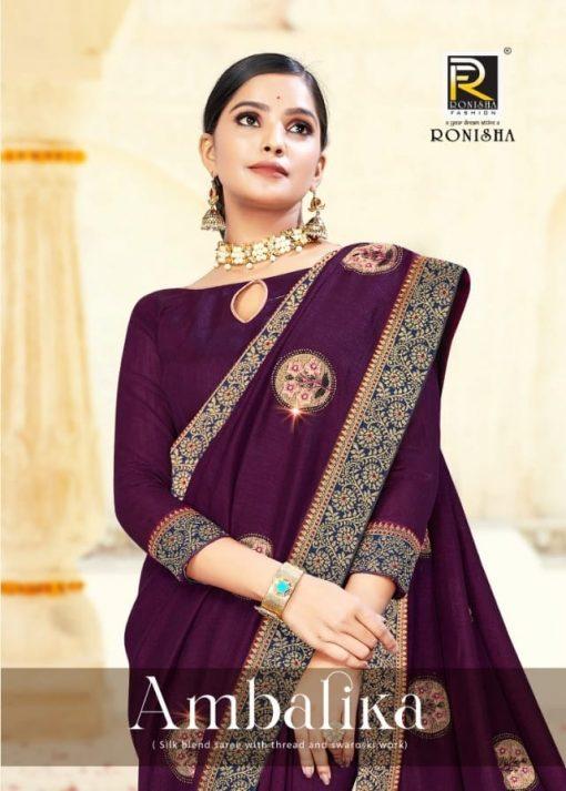 Ranjna Ambalika Saree Sari Wholesale Catalog 8 Pcs 1 510x713 - Ranjna Ambalika Saree Sari Wholesale Catalog 8 Pcs