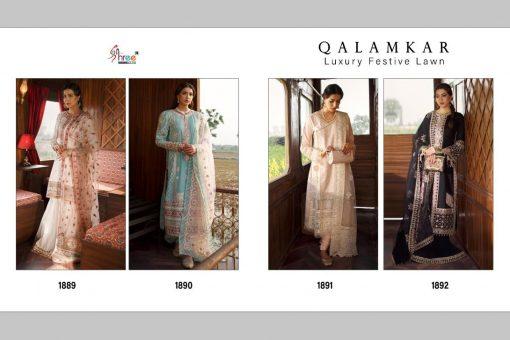 Shree Fabs Qalamkar Luxury Festival Lawn Salwar Suit Wholesale Catalog 4 Pcs 11 1 510x340 - Shree Fabs Qalamkar Luxury Festival Lawn Salwar Suit Wholesale Catalog 4 Pcs