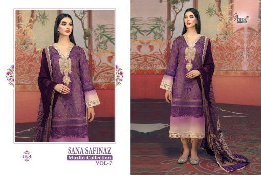 Shree Fabs Sana Safinaz Muzlin Collection Vol 7 Salwar Suit Wholesale Catalog 10 Pcs 2 510x342 - Shree Fabs Sana Safinaz Muzlin Collection Vol 7 Salwar Suit Wholesale Catalog 10 Pcs