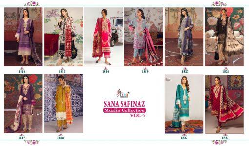 Shree Fabs Sana Safinaz Muzlin Collection Vol 7 Salwar Suit Wholesale Catalog 10 Pcs 21 510x300 - Shree Fabs Sana Safinaz Muzlin Collection Vol 7 Salwar Suit Wholesale Catalog 10 Pcs