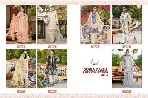 Shree Fabs Sobia Nazir Lawn Collection Vol 4 Salwar Suit Wholesale Catalog 7 Pcs 16 510x340 - Shree Fabs Sobia Nazir Lawn Collection Vol 4 Salwar Suit Wholesale Catalog 7 Pcs