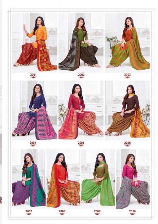 Suryajyoti Kasa Saira Vol 2 Readymade Salwar Suit Wholesale Catalog 10 Pcs 12 510x725 - Suryajyoti Kasa Saira Vol 2 Readymade Salwar Suit Wholesale Catalog 10 Pcs