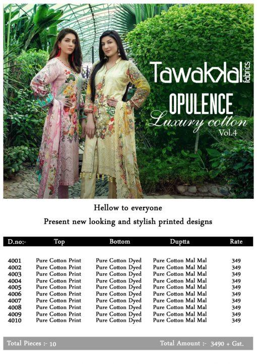 Tawakkal Opulence Luxury Cotton Vol 4 Salwar Suit Wholesale Catalog 10 Pcs 6 510x723 - Tawakkal Opulence Luxury Cotton Vol 4 Salwar Suit Wholesale Catalog 10 Pcs