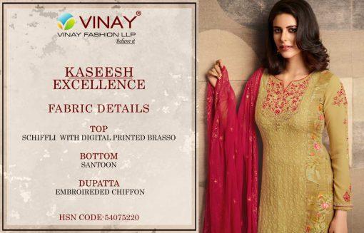 Vinay Kaseesh Excellence Salwar Suit Wholesale Catalog 6 Pcs 10 510x327 - Vinay Kaseesh Excellence Salwar Suit Wholesale Catalog 6 Pcs