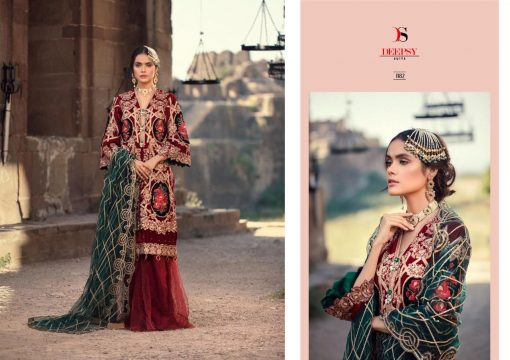 Deepsy Aniiq Velvet Collection Salwar Suit Wholesale Catalog 6 Pcs 3 510x360 - Deepsy Aniiq Velvet Collection Salwar Suit Wholesale Catalog 6 Pcs