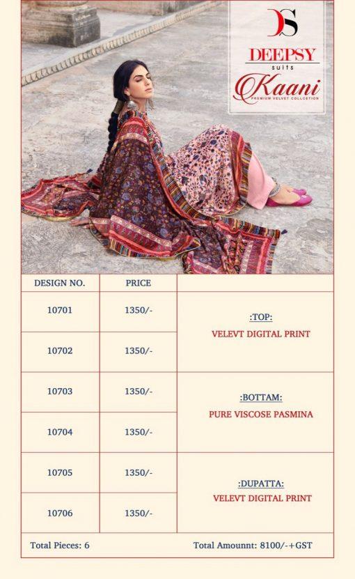 Deepsy Kaani Premium Velvet Collection Salwar Suit Wholesale Catalog 6 Pcs 25 510x831 - Deepsy Kaani Premium Velvet Collection Salwar Suit Wholesale Catalog 6 Pcs