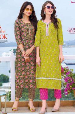 Diya Trends Cotton Candy Vol 1 by Kajal Style Kurti with Pant Wholesale Catalog 14 Pcs