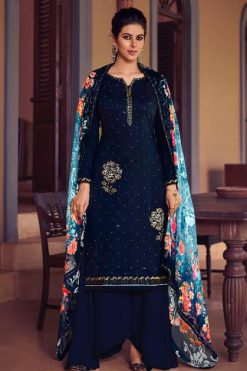 Fiona Harmony Salwar Suit Wholesale Catalog 7 Pcs