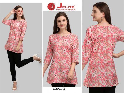 Jelite Trendy Tops Vol 3 Tops Wholesale Catalog 8 Pcs 2 1 510x383 - Jelite Trendy Tops Vol 3 Tops Wholesale Catalog 8 Pcs