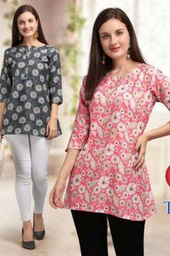 Jelite Trendy Tops Vol 3 Tops Wholesale Catalog 8 Pcs