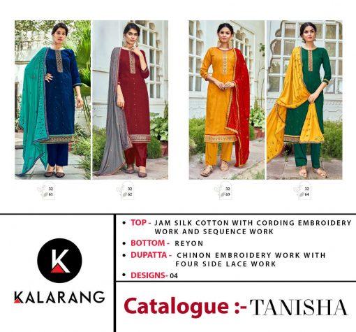 Kalarang Tanisha by Kessi Salwar Suit Wholesale Catalog 4 Pcs 7 510x475 - Kalarang Tanisha by Kessi Salwar Suit Wholesale Catalog 4 Pcs