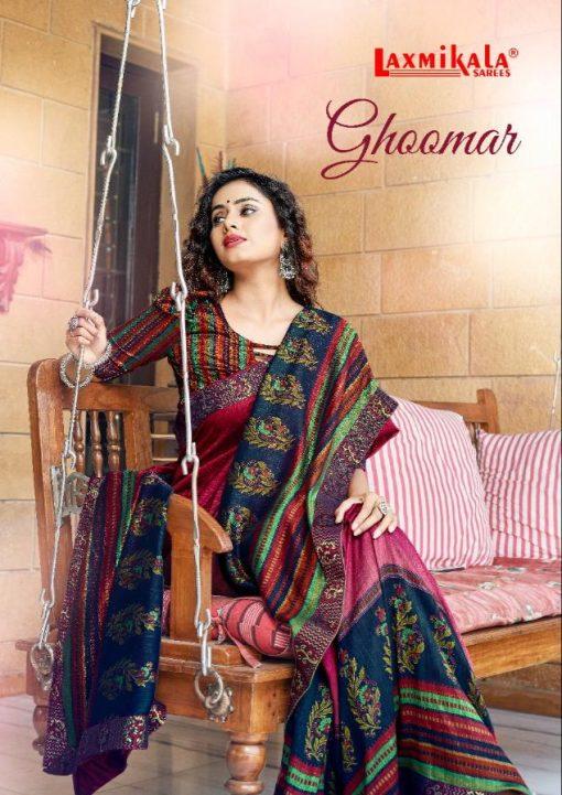 Laxmikala Ghoomar by Amardeep Saree Sari Wholesale Catalog 12 Pcs 1 510x721 - Laxmikala Ghoomar by Amardeep Saree Sari Wholesale Catalog 12 Pcs