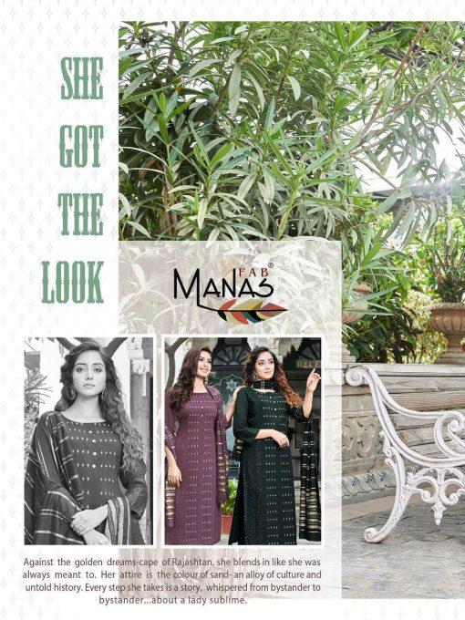 Manas Maher Kurti with Dupatta Bottom Wholesale Catalog 6 Pcs 3 510x680 - Manas Maher Kurti with Dupatta Bottom Wholesale Catalog 6 Pcs