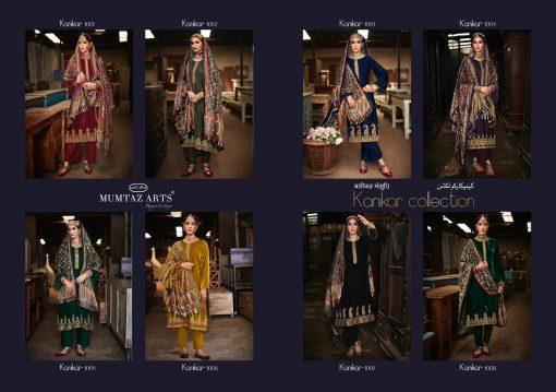 Mumtaz Arts Kanikar Velvet Vol 2 Salwar Suit Wholesale Catalog 8 Pcs 11 510x359 - Mumtaz Arts Kanikar Velvet Vol 2 Salwar Suit Wholesale Catalog 8 Pcs