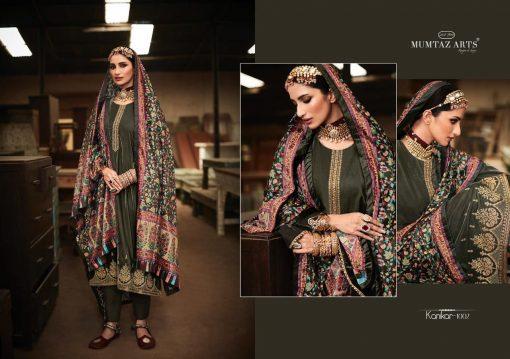 Mumtaz Arts Kanikar Velvet Vol 2 Salwar Suit Wholesale Catalog 8 Pcs 2 510x359 - Mumtaz Arts Kanikar Velvet Vol 2 Salwar Suit Wholesale Catalog 8 Pcs