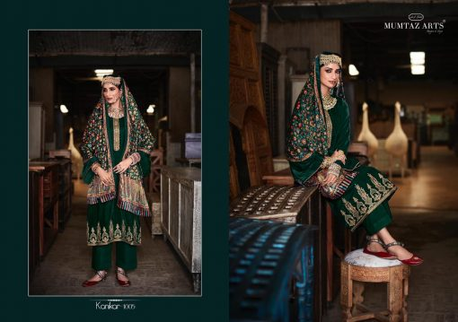Mumtaz Arts Kanikar Velvet Vol 2 Salwar Suit Wholesale Catalog 8 Pcs 5 510x359 - Mumtaz Arts Kanikar Velvet Vol 2 Salwar Suit Wholesale Catalog 8 Pcs