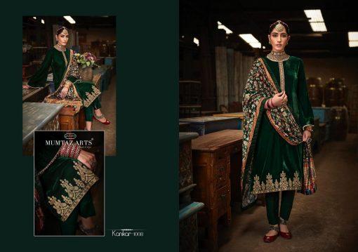 Mumtaz Arts Kanikar Velvet Vol 2 Salwar Suit Wholesale Catalog 8 Pcs 6 510x359 - Mumtaz Arts Kanikar Velvet Vol 2 Salwar Suit Wholesale Catalog 8 Pcs